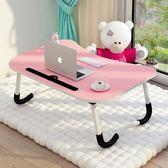 小桌板防撞家用客廳可愛塑料方桌護理新款書桌子飄窗床上書桌折疊多功能宿舍