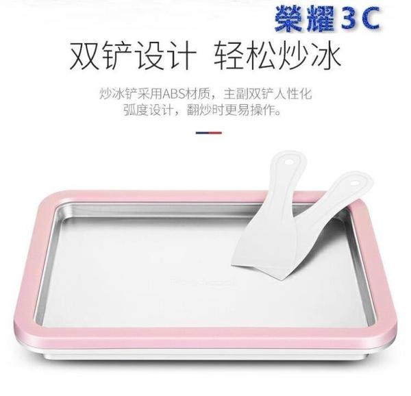 炒冰機小型304不銹鋼家用兒童自制炒酸奶機冰淇淋冰盤手 【99免運】