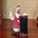 公雞廚師黑板擺飾 裝飾...