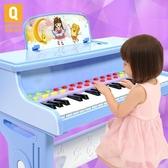 電子琴兒童女孩鋼琴玩具女童電子琴初學1-2-3-6周歲女寶寶小孩生日禮物 LX 夏季上新