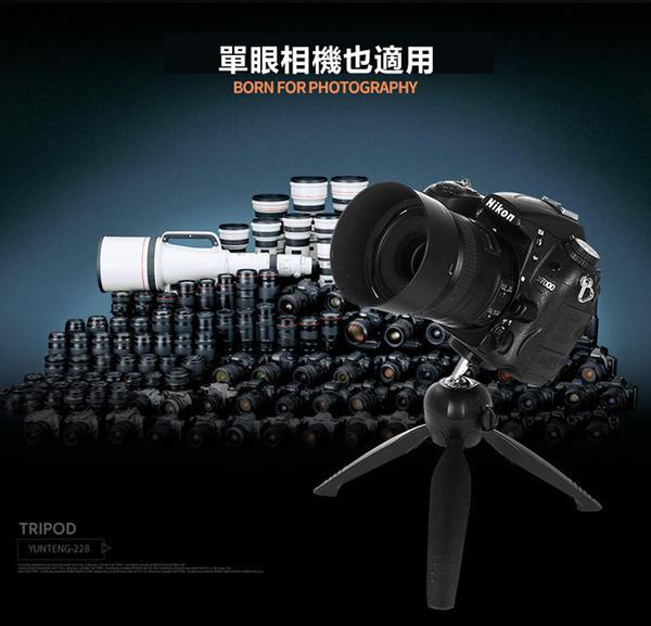 手機相機自拍桿三角架三角支架 自拍架 相機架