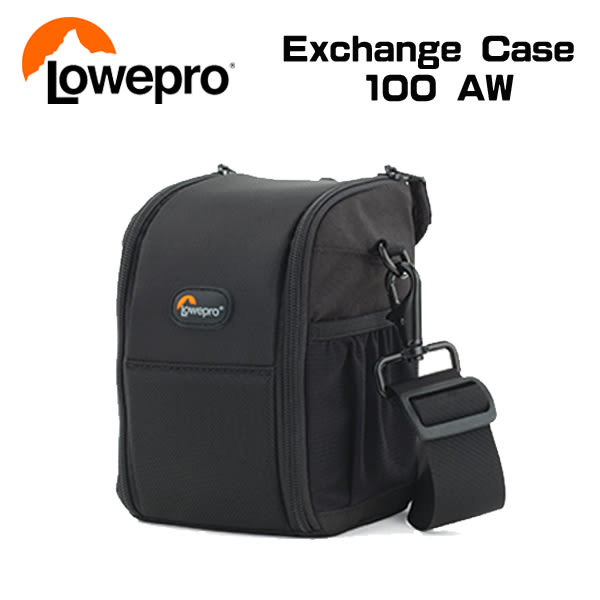 【LOWEPRO】 羅普 S&F™ Lens Exchange Case 100 AW 鏡頭交換袋 100 AW   (立福公司貨)
