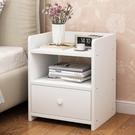 床頭櫃 床頭櫃迷你小型簡約現代一對家用臥室床邊小櫃子儲物收納櫃置物架 2021新款