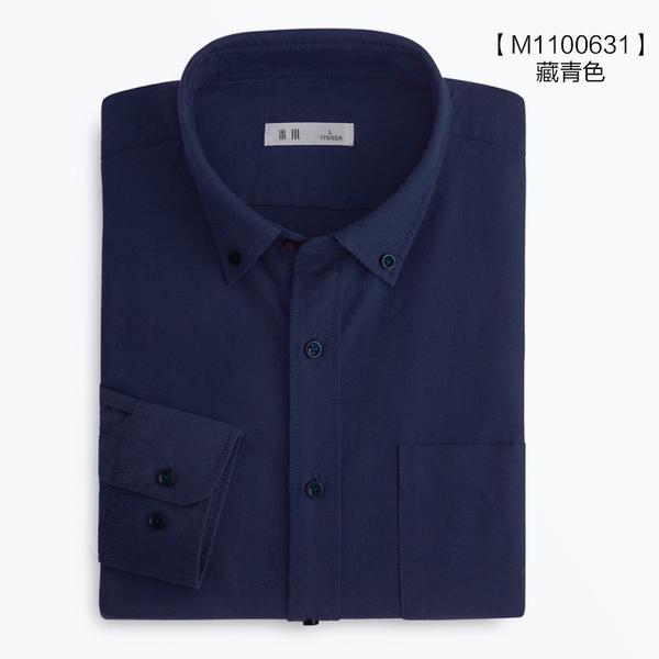 MJX夏季男士美式休閒純棉牛津紡純色修身打底襯衫男長袖深色襯衣   圖拉斯3C百貨