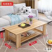 茶幾簡約現代客廳邊幾家具儲物簡易茶幾雙層木質小茶幾小戶型桌子 衣間迷你屋LX