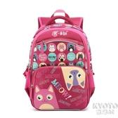 兒童雙肩背包1-3-6年級防水護脊減負輕便可愛小學生書包 【快速出貨】