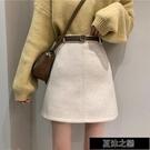 半身裙 韓版新款高腰顯瘦呢子A字短裙外穿chic后拉鏈半身裙子女 快速出貨