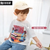 男童短袖T恤2020新款洋氣韓版兒童半袖上衣寶寶小童夏裝帥氣韓版 米娜小鋪