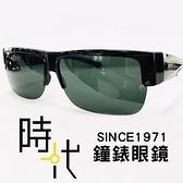 【台南 時代眼鏡 MIZUNO】美津濃 包覆式墨鏡 偏光套鏡 MF-06 C11 亮面黑框 半框 長方形太陽眼鏡 59mm
