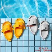兒童拖鞋夏可愛卡通鯊魚男童女童室內家用軟底防滑【齊心88】