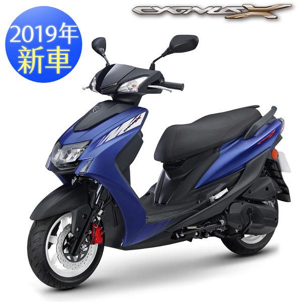 YAMAHA 山葉機車 5代 新勁戰Cygnus-X 125雙碟版-2019年新車