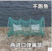 自動折疊彈簧圓形捕魚蝦籠SQ2448『樂愛居家館』