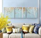 客廳裝飾畫現代簡約沙發背景牆畫發財樹3D立體浮雕畫牆壁畫三聯 XW 快速出貨
