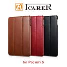 【愛瘋潮】ICARER 復古系列 iPad mini 5 三折站立 手工真皮皮套