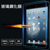 AHEAD Apple iPad (2019) 10.2吋 平板 抗藍光9H玻璃貼