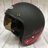 【東門城】ZEUS ZS388 AT13 消光黑/紅 內襯全可拆洗 廣角太陽鏡片 復古流行 重量輕 復古帽