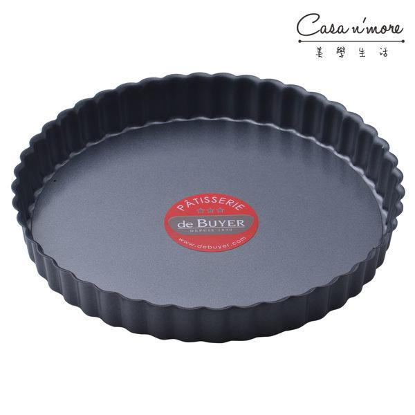De Buyer 畢耶 可分離式圓形波浪形不沾烤盤 煎盤 20cm【Casa More美學生活】