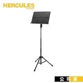 【南紡購物中心】HERCULES BS408B 三段式大譜架 折疊式大譜架 可折疊譜板 方便收納