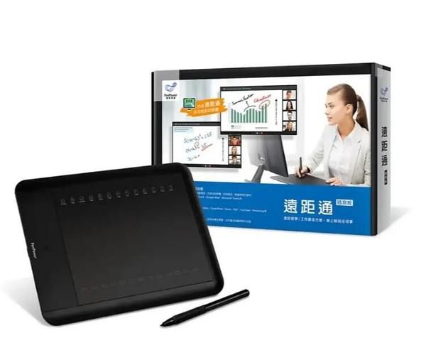 【超人百貨K】蒙恬 遠距通 隨寫板 RemoteGo Writing Pad 內含批註軟體 遠距教學 遠端工作
