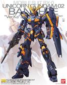 鋼彈模型 1/100 MG 獨角獸2號機 報喪女妖 Ver. Ka 機動戰士UC 0096 小說版 TOYeGO 玩具e哥