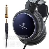 【曜德 預購】鐵三角 ATH-A900Z 密閉式動圈型耳機 日本製專業型監聽 / 免運 / 送收納袋