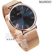 MANGO 法國風情 羅馬極簡 薄型淑女錶 不銹鋼 米蘭帶 玫瑰金x黑 防水錶 MA6715L-55R 附錶帶