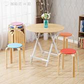 實木凳子簡易板凳家用凳子時尚創意餐桌凳高凳子加厚成人小圓凳子  YYS
