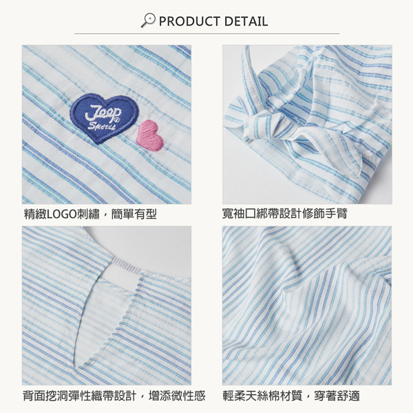 【JEEP】女裝 漸層條紋造型短袖襯衫-藍