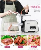 絞肉機 電動絞肉機家用小型不銹鋼多功能攪碎肉餡機全自動商用灌香腸【果果新品】