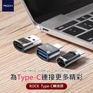 Rock Type-C母轉USB公 US...