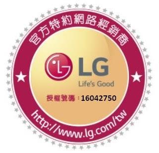 ↘ ↘ 限量下殺 檯面展示品 LG Cord Zero 自動跟隨 無線吸塵器 集塵壓縮技術 VR94070 NCAQ 公司貨