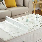 餐桌布仿大理石茶幾桌布防水pvc透明桌墊軟玻璃長方形茶幾墊MJBL