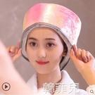 加熱帽 加熱帽發膜蒸發帽家用護發護理專用焗油帽電熱蒸汽發膜帽子發熱帽 韓菲兒