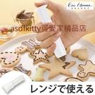 asdfkitty*日本製 貝印可微波巧克力畫筆/醬料筆-可裝飾麵包.蛋糕.餅乾.派..日本正版