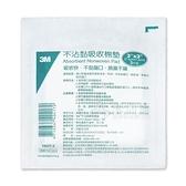 3M-滅菌不沾黏吸收棉墊(3*3)3片/包【美十樂藥妝保健】