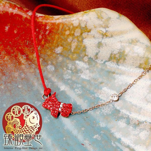 旺運 氣質鈦鋼玫瑰金 鑲鑽紅繩手鍊 含開光 臻觀璽世 IS4366