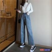 百姓館 牛仔褲 高腰 牛仔褲 寬鬆 闊腿 直筒褲 長褲