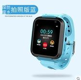 智慧手錶 智慧兒童電話手錶gps定位多功能手機學生防水拍照觸摸屏通話運動手環 格蘭小鋪