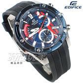 EDIFICE EFR-559TRP-2A 限量 計時碼錶 賽車隊聯名錶 男錶 防水手錶 EFR-559TRP-2ADR CASIO卡西歐