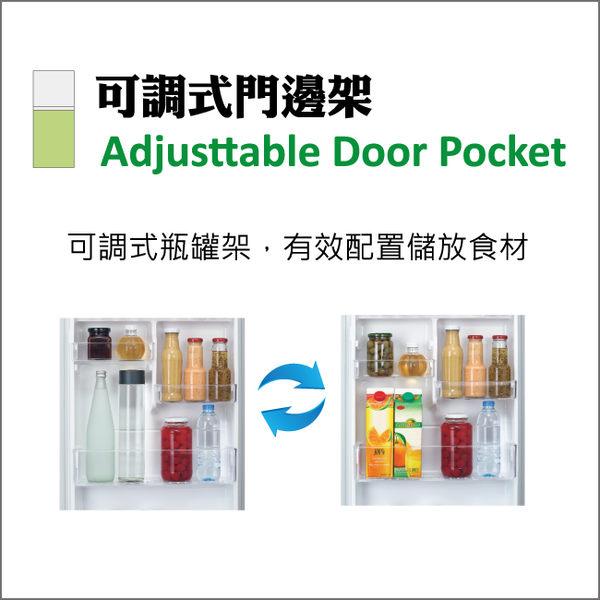 『TOSHIBA東芝 』192公升1級 變頻無邊框電冰箱GR-A25TS  *免費基本安裝*