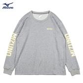 MIZUNO 男裝 長袖 T恤 休閒 1906 復古 灰色【運動世界】D2TA850203