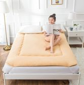 床墊學生宿舍0.9m單人床褥子墊被床褥墊