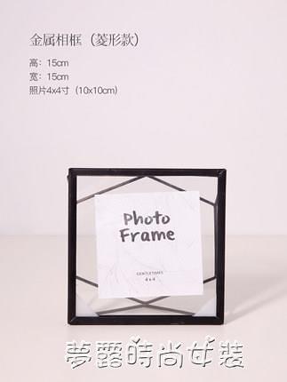北歐創意簡約幾何玻璃婚紗照相框擺台掛牆組合兒童六寸七寸相框 【 【快速出貨】】