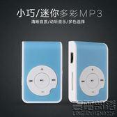 新Q運動MP3插卡音樂播放器無屏迷你隨身聽可愛學生學英語mp3【萊爾富免運】