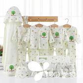 新生兒衣服純棉套裝禮盒0-3個月6剛出生初生滿月嬰兒夏季寶寶用品