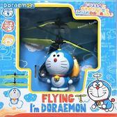 日本限定 哆啦a夢 FLYING 無線遙控 直升機 趣味玩具