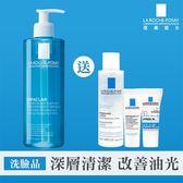 理膚寶水 青春潔膚凝膠400ml 溫和控油 加贈保養四步組