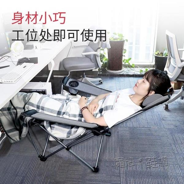 瑞仕達辦公室午休摺疊床單人簡易小床舒適便攜躺椅午睡神器行軍床 ATF 夏季狂歡