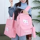 可愛kt書包女孩雙肩包兒童卡通書包女生輕便背包小學生2-3-5年級 3C優購