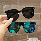 兒童太陽鏡個性酷寶寶眼鏡男女童防紫外線女時尚夏天遮陽墨鏡潮款 極簡雜貨